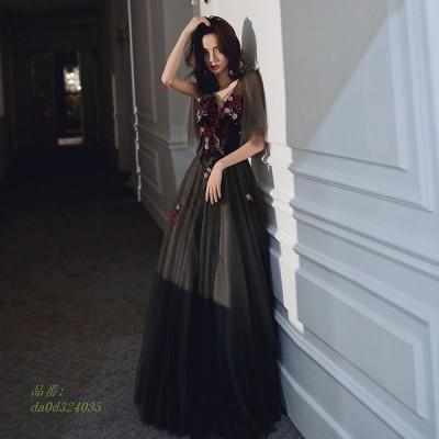 パーティードレス ワンピース ウェディングドレス 結婚式 成人式 パーティー 挙式 セクシーVネック 花嫁ロングドレスお呼ばれ 可愛い花びら 演奏会