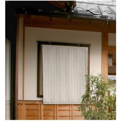 タカショー(Takasho) すだれシェード 京すだれ さらしヨシ色 90×120cm