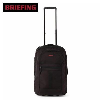 BRIEFING ブリーフィング ジェットトリップキャリー キャリーケース キャリーバッグ スーツケース キャリー 旅行