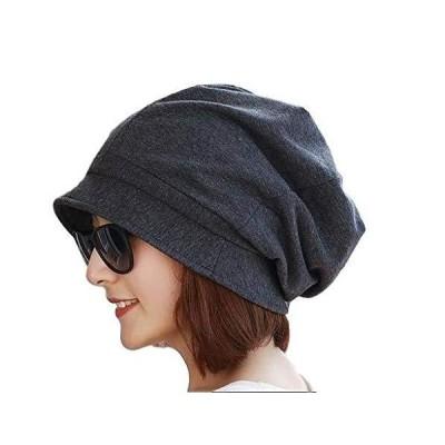 ワンドロップ キャスケット レディース 帽子 ゆったり 日よけ おしゃれ 紫外線 対策 かわいい 女優 帽 ツバ 付き 人気 無地 春 夏