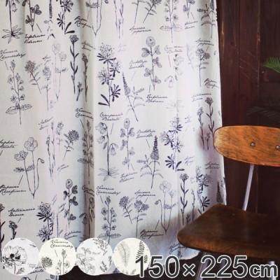 マルチカバー 横150×長さ225cm ソファー 北欧 長方形 コットン 綿 ( ソファーカバー ベッドカバー テーブルクロス ブランケット 大判 )
