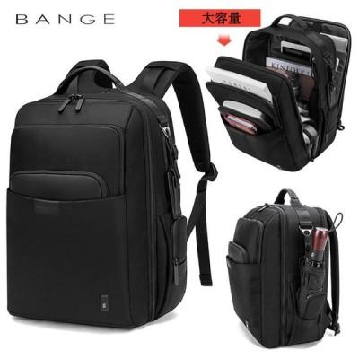 BANGE ビジネスリュック メンズ リュックサック メンズリュック ビジネスバッグ 通勤 通学 多機能 大容量 旅行 PC収納 パソコンバッグ