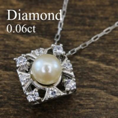 ネックレス 10金 アコヤ真珠 天然 ダイヤモンド ネックレス k10 イエローゴールド/ホワイトゴールド/ピンクゴールド 【レビューを書いて