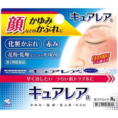 【第2類医薬品】キュアレアa 8g 定形外郵便 【税制対象商品】 tk10