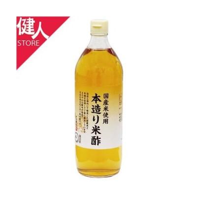 国産米使用 本造り米酢 900ml  - 内堀醸造