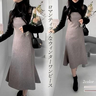 ウールビスチェワンピース。2色 / シンプルながら大人女性コーディネート! 美シルエット/ 送料無料 / 韓国ファッション