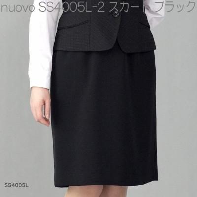 <BR>FOLK フォーク SS4005L スカート 全2色<BR>【お取り寄せ製品】【女性用 事務服 営業 受付嬢 リクルート スーツ 制服】