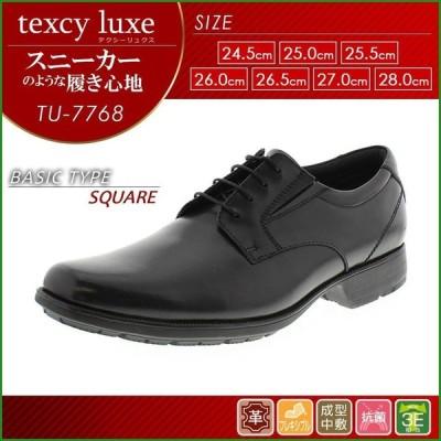 アシックス商事 ビジネスシューズ texcy luxe テクシーリュクス TU-7768 ブラック 26.5cm b03