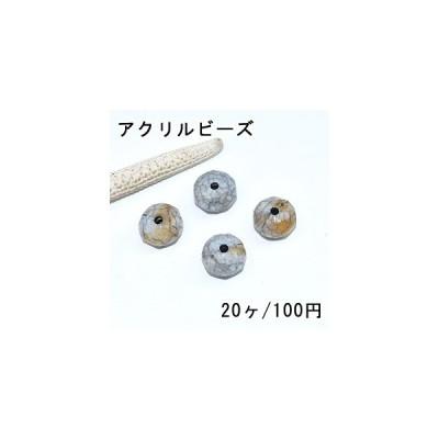 アクリルビーズ グレークラック 八角カットC 13×13mm【20ヶ】