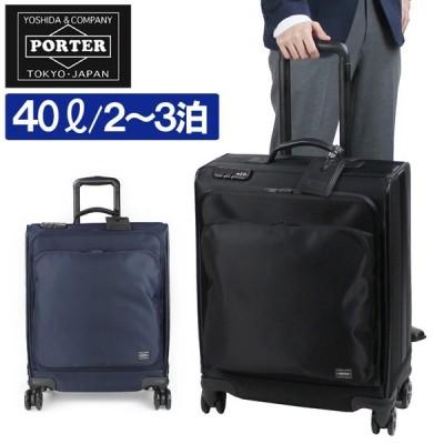 ノベルティ付き 吉田カバン PORTER TIME TROLLEY BAG(M) 655-17870 ポーター タイム トロリーケース 40L キャリー スーツケース TSA 4輪
