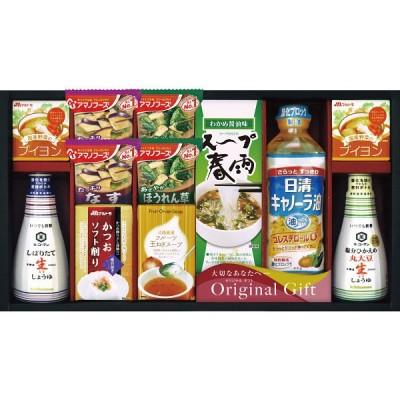 キッコーマン&アマノフーズ 食品アソート BR-50/入学 進学 内祝い お返し ギフト