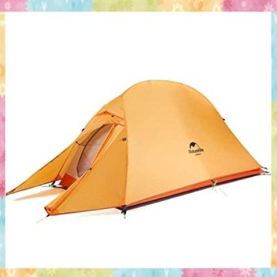 Naturehike公式ショップ テント 1人用 アウトドア 二重層 超軽量 4シーズン 防風防水 PU4000 キャンピング プロフェ