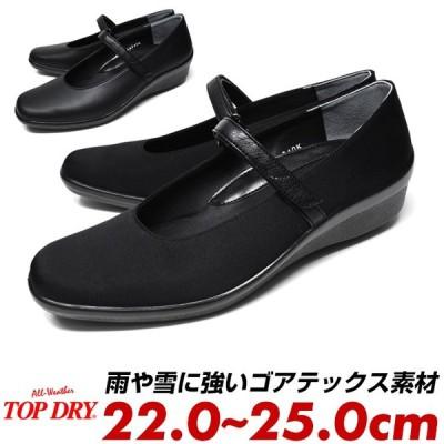 パンプス 痛くない 歩きやすい 黒 ストラップ 幅広 レディース 4.5cmヒール 3E アサヒシューズ 革靴