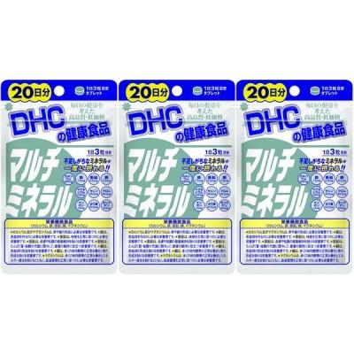 DHC マルチミネラル (20日分) 3個 送料無料
