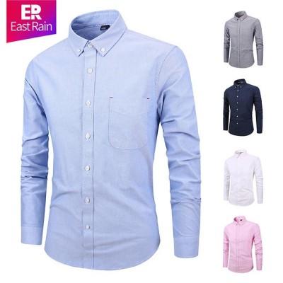 シャツ メンズ 長袖 オックスフォードシャツ カジュアル オシャレ 無地 綿 大きいサイズ 春 秋 冬