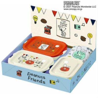 スヌーピー ギフトセット SE1-71-5 テーブルウェア  プレゼント ギフト 内祝 返礼品