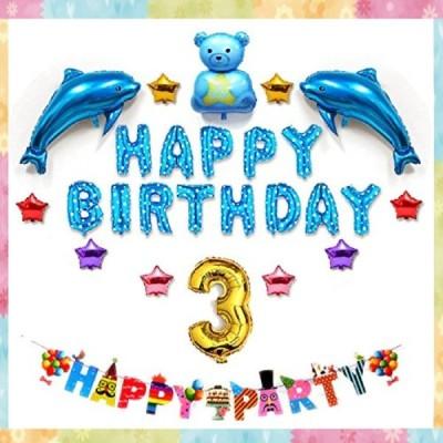 3歳 お 誕生 日 プレゼント 男の子 イルカ 青 ハッピーバースデー パーティー 飾り用 バルーン 風船 空気入れ ポ