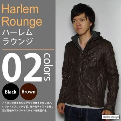 Harlem Rounge / ハーレムラウンジ - レザー フード ジャケット