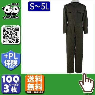 送料無料 カジメイク T/C長袖股ハギつなぎ服 ブラック(91) 6609 5L b03