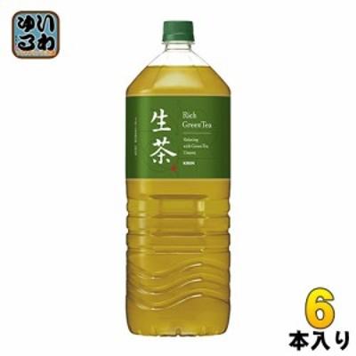 キリン 生茶 2L ペットボトル 6本入