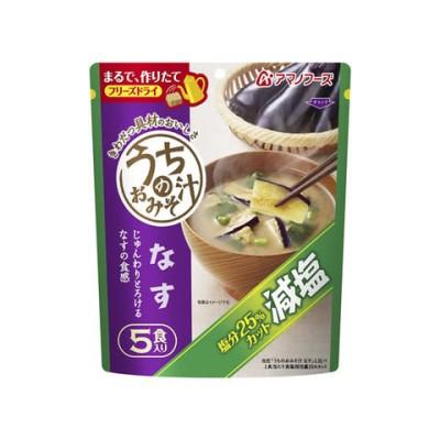 アマノフーズ/減塩うちのおみそ汁 なす5食