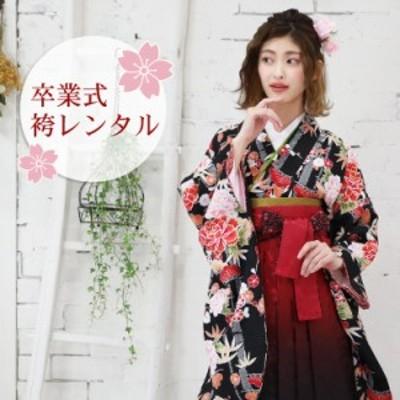 袴 レンタル 卒業式 袴セット 卒業式袴セット2尺袖着物&袴 フルセットレンタル  安い  黒 S Mサイズ L 2L