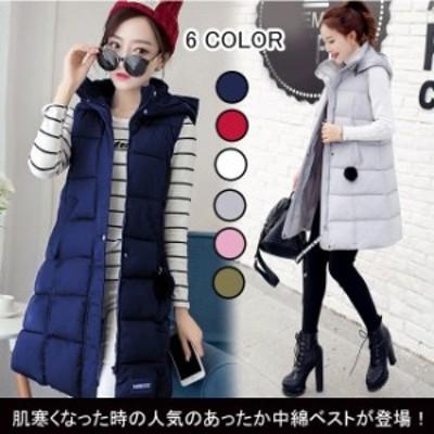 送料無料 中綿コート ロング 中綿ベスト 袖なしコート 毛玉付き フード付きコート 体型カバー 防寒対策 大きいサイズ