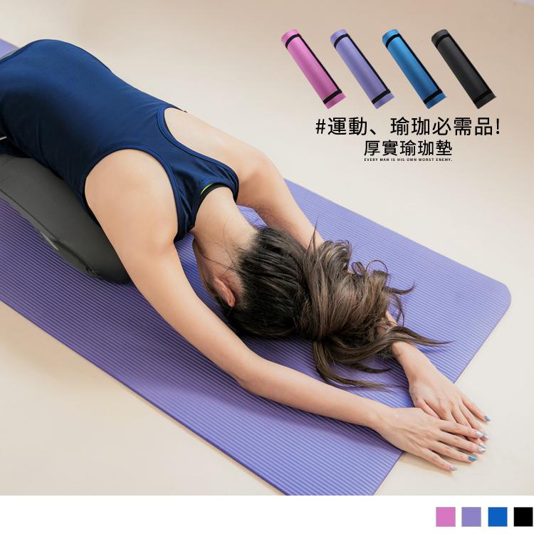 運動必備安全健身瑜伽墊(附專用收納彈力帶)