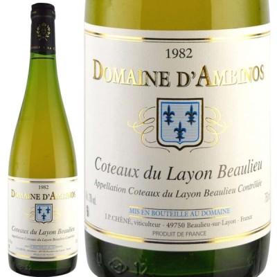 1982年 ドメーヌ・ダンビノ / コトー・デュ・レイヨン・ボーリュー 750ml