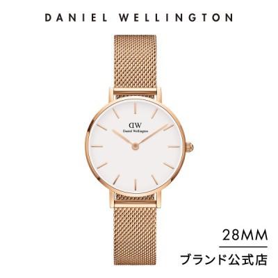 ダニエルウェリントン DW レディース 腕時計 Petite Melrose 28mm ベルト メッシュ クラシック ぺティート メルローズ