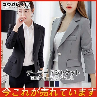 テーラードジャケット レディース スーツ トップス ジャケット 面接 通勤 同窓会 無地 オフィス ビジネス 七分袖 上着 20代 30代 ナチュラル