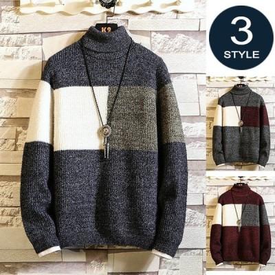 ニット メンズ リブ編み ニットセーター 長袖セーター ハイネック 切り替え トップ 秋冬 秋物 あったか 部屋着