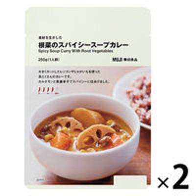 良品計画無印良品 素材を生かした 根菜のスパイシースープカレー 2袋 良品計画<化学調味料不使用>