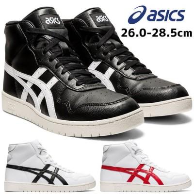 アシックス asics メンズ スニーカー ジャパン L ハイカット 運動靴 紐靴 ブラック 黒 ホワイト 白 1191A313