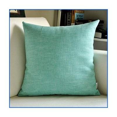 <新品>AI LI WEI Padded Linen Cushion Big Cushion Sofa Office Bedside Pillow Cover Waist Pillow Car Backrest Pillow (Size : 45x45CM)<