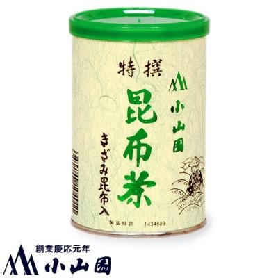 昆布茶 45g×2袋 缶詰入 (510302)