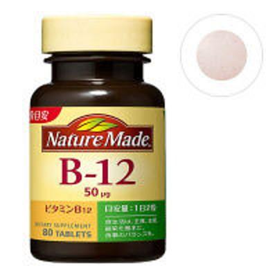 大塚製薬ネイチャーメイド ビタミンB12 80粒・40日分 1本 大塚製薬 サプリメント