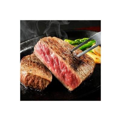 ふるさと納税 上士幌町 十勝ハーブ牛 よくばりステーキセット<計700g>