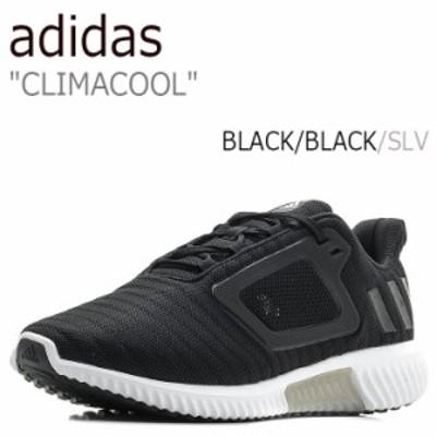 アディダス スニーカー adidas メンズ Climacool クライマクール BLACK BLACK SLV ブラック シルバー BA8975 シューズ