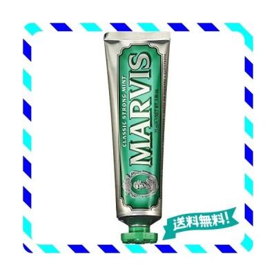 MARVIS(マービス) クラッシック ストロング・ミント(歯みがき粉) 75ml