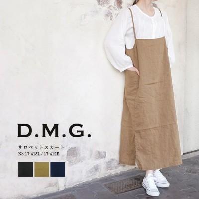 ドミンゴ dmg  ディーエムジー レディース サロペットスカート 17-413l 17-412e  〔TB〕
