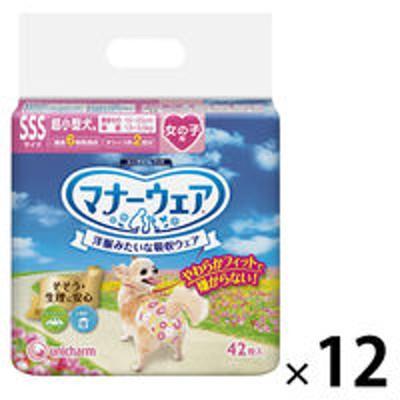 ユニ・チャーム箱売り マナーウェア 女の子用 SSSサイズ 超小型犬用 42枚 12袋 ユニ・チャーム