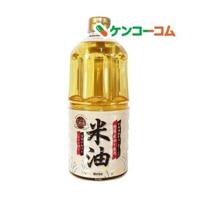 ボーソー 米油 ( 910g )/ ボーソー