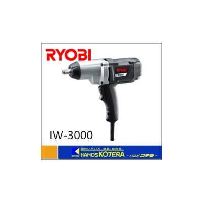 【RYOBI リョービ】プロ用品 インパクトレンチ IW-3000 300N・mトルク