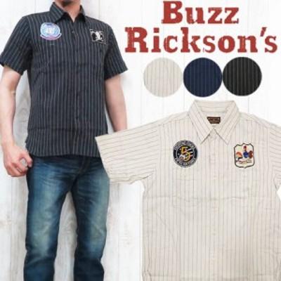 バズリクソンズ Buzz Rickson's HERRINGBONE STRIPE TWILL SQUADRON S S SHIRT 半袖 シャツ ミリタリー オープン襟 SQUADRON br37567