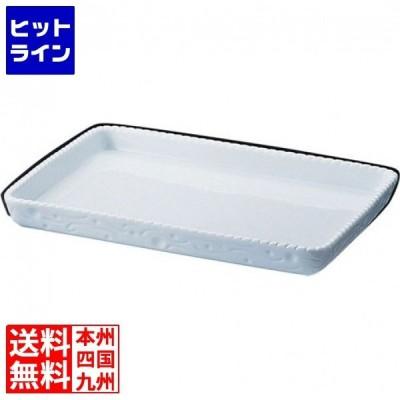 ロイヤル 長角型グラタン皿 ホワイト PB510-40-4 RLI32