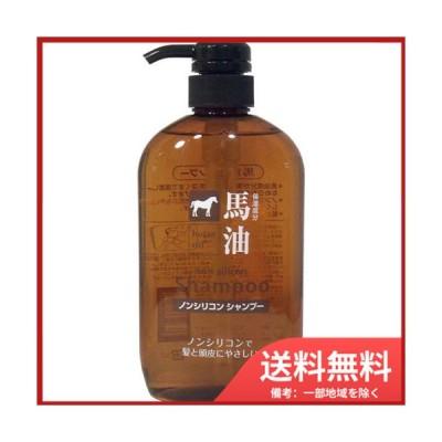 【送料無料】熊野油脂 馬油シャンプー 600ml