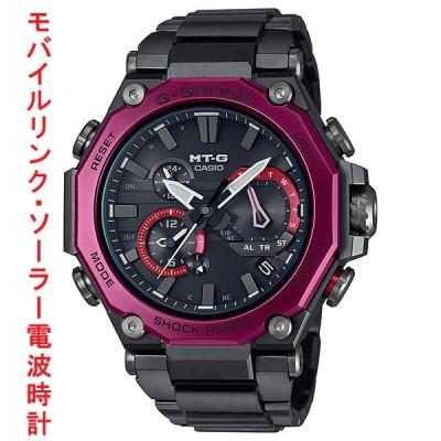 カシオ Gショック CASIO G-SHOCK ソーラー 電波時計 アナログ メンズ 腕時計 MTG-B2000BD-1A4JF 国内正規品 取り寄せ品