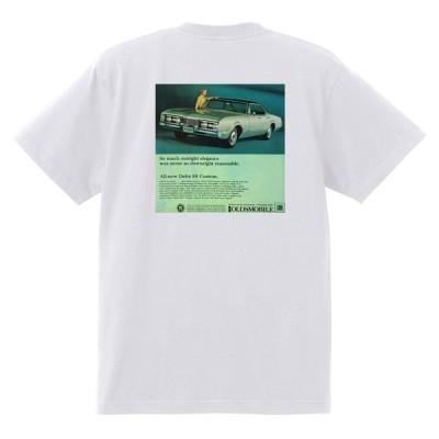 アドバタイジング オールズモビル 571 白 Tシャツ 黒地へ変更可能 1967 カトラス ビスタ トロネード 98 88 デルタ ホットロッド ローライダー