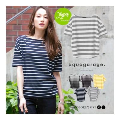 aquagarage 【在庫限りで販売終了】マリンボーダーボートネックTシャツ グレー M レディース
